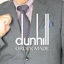 ショッピングダンヒル 【春夏】【送料無料】【BB体】【グレー/ストライプ柄】英国を代表する老舗ブランド・ダンヒル(dunhill)の高級生地仕立てプレミアムビジネススーツ