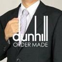 ショッピングダンヒル 【春夏】【送料無料】【AB体】【ブラック/ストライプ柄】英国を代表する老舗ブランド・ダンヒル(dunhill)の高級生地仕立てプレミアムビジネススーツ