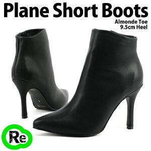 ショートブーツブーティー◆ab118◆(ブラック黒)大きいサイズ3L(25.0cm)までハイヒール9cm10cm歩きやすい痛くないアーモンドトゥシンプルデザインレディース靴大人