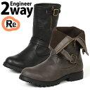 ブーツ エンジニアブーツ レディース エンジニア ペタンコ ブーツ 疲れない ブーツ 25cm 2way ブーツ エンジニアブーツ ショートブーツ..