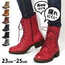 ブーツ レディース ショートブーツ レディース エンジニアブーツ レディース 編み上げブーツ 赤 靴...