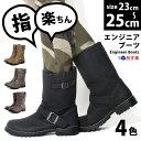 エンジニアブーツ ショートブーツ レディース 厚底 秋ブーツ ローヒール レディース大きい靴◆as4