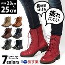 ブーツ ショートブーツ レディース 赤 茶色 編み上げブーツ 黒 リワード レースアップブーツ 靴 ...