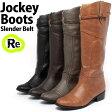 【あす楽】ジョッキーブーツ フルジッパー ヒール4cm(キャメル グレー ダークブラウン茶色 ブラック黒)ロングブーツレディース靴春ブーツ