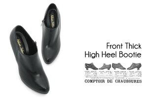 クロコダイル型押しのブーティ◆dk19◆ピンヒールハイヒール11cm/ショートブーツブーティー(ブラック黒)レディース靴