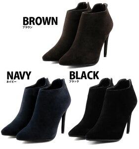 ポインテッドトゥのブーティ/ブラウン茶色/ネイビー紺/ブラック黒/10cmピンヒールハイヒールショートブーツ/レディース靴