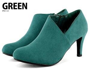 ブーティーアシンメトリー◆ff125◆(ベージュ肌色ブルー青グリーン緑ブラック黒)大きいサイズ3L(25.0cm)までショートブーツ幅広で痛くないハイヒールピンヒールラウンドトゥ