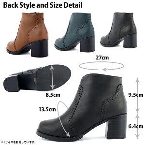 カットワークデザインのブーティー◆ff130◆(グレー灰色キャメル茶色ブラック黒)大きいサイズ3L(25.0cm)まで安定感歩きやすい太めヒールチャンキーヒールショートブーツ幅広で痛くないレディース靴大人