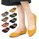 【送料無料】 ぺたんこ ローヒール パンプス レディース靴 大きいサイズ ぺったんこ 幅広 黄色 ペタンコ フラットシューズ 黒 インヒール 赤 25cm 歩きやすい 可愛い 歩きやすい 痛くない靴 ブラック ネイビー ベージュ ff143