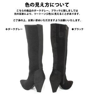 ロングブーツ◆ff161◆(キャメル茶色ダークグレー灰色ブラック黒)大きいサイズ3L(25.0cm)までハイヒール歩きやすい太ヒール幅広で痛くないアーモンドトゥレディース靴大人
