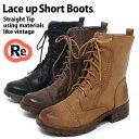 ショッピング歩きやすい ショートブーツ レースアップブーツ ベージュ キャメル ブラウン 茶色 カーキ ネイビー ブルー 青 グレー 灰色 黒 編み上げブーツショートブーツ ワークブーツ レディース靴 秋ブーツ 靴 レディース コスプレ