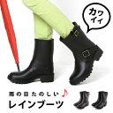 長靴 レディース ブーツ レディース 防水 靴 雨靴 レディ...