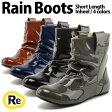 くしゅくしゅレインブーツ(ショートブーツ)◆2-001◆長靴 雨靴生活防水(グレー 黒 ネイビー 青 ブラウン 茶色)ブーツ軽量レディース靴台風対策 再入荷! 春ブーツ