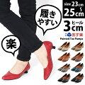 ローヒール パンプス ネイビー 婦人靴 3センチ 結婚式 ベージュ 黒 靴レディース 大きいサイズ 赤 ...