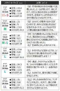 ���硼�ȥ֡��ĥ֡��ƥ�����ab118���ʹ����礭��������3L(25.0cm�ˤޤǥϥ��ҡ���9cm10cm�⤭�䤹���ˤ��ʤ��������ɥȥ�����ץ�ǥ������ǥ���������P�۽ե֡��ƥ����ե֡��ƥ��ե֡���2016�ղ�