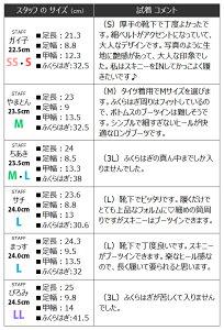 ��֡��Ģ�ff131��(�����륪���������礭��������3L(25.0cm�ˤޤǥϥ��ҡ���7cm���ҡ����֡�������ˤ��ʤ���ǥ����������߿����P��