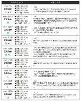 http://image.rakuten.co.jp/reward/cabinet/size/ff-160-size.jpg