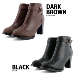足首ベルトのブーティー◆tm40◆(ダークブラウン茶色ブラック黒)大きいサイズ3L(25.0cm)までチャンキーヒール太めヒールショートブーツ幅広で痛くない歩きやすい安定感レディース靴大人