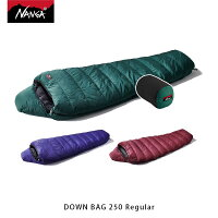 送料無料 ナンガ NANGA 寝袋 ダウン シュラフ ダウンバッグ 250 STD レギュラー マミー型 羽毛 コンパクト キャンプ アウトドア 車中泊 NAN015の画像