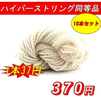 String (type 6: 6 50/50) x10 String type (50/50) x10 fs3gm)