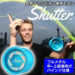 シャッター マットライトブルー ヨーヨーファクトリー YOYOFACTORY フルメタルヨーヨー