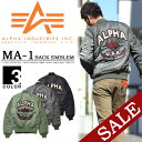【20%OFF・送料無料・特価・SALE・セール】 ALPHA アルファ MA-1 TIGHT JKT BACK EMBROIDERY フライトジャケット ジャ...