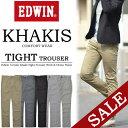 【43%OFF・特価・SALE・セール】 EDWIN エドウィン 402 KHAKIS タイト トラウザーパンツ