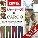 【34%OFF・送料無料・SALE・セール】 EDWIN(エドウィ