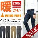 43%OFF SALE セール EDWIN エドウィン WILD FIRE 403 ストレート 股上深め 日本製 メンズ 秋冬限定 ジーンズ E403WF 【楽ギフ_包装】