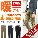 11%OFF SALE セール EDWIN エドウィン WILD FIRE ジ