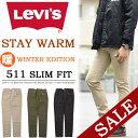 20%OFF セール SALE Levi's リーバイス STAY WARM 51