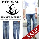 50%OFF 半額セール SALE ETERNAL エターナ...