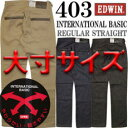 【送料無料】 EDWIN(エドウィン)大寸 大きいサイズ ビッグサイズ ソフト・フレックス S403S ストレート 柔らかくて穿きやすいストレッチパンツ 股上深め