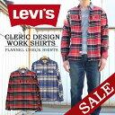【30%OFF・SALE(セール)】 Levi's(リーバイス) クレリックデザイン フランネル ワークシャツ ネルシャツ61134