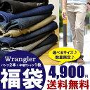 【お買い得商品・アウトレット・数量限定】Wrangler(ラングラー)ジーンズ カラーパンツ&半袖Tシャツ お楽しみ3点セット♪ 【返品・交換・サイズ交換不可】 Wrangler-3