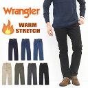 20%OFF SALE セール Wrangler ラングラー 暖かいジーンズ レギュラーストレート メンズ 秋冬用 裏起毛 ストレッチ素材 暖かいパンツ 送料無料 WM0136