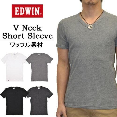 EDWIN(エドウィン)無地 ワッフル素材 半袖TシャツVネック 57178