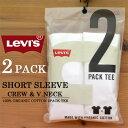 【5000円以上で送料無料】Levi's(リーバイス) 2パックTシャツ ☆毎日着るものだからより快適なものを☆ クルーネック Vネック ホワイト×ホワイト 66547-66548