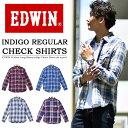 EDWIN エドウィン インディゴ ツイルチェックシャツ ネルシャツ 長袖シャツ レギュラーシャ