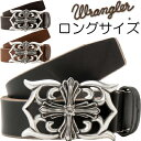 Wrangler(ラングラー)ロングサイズ・レザーベルトバックル付き プレーン 日本製 WR4043