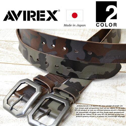 AVIREX(アビレックス) カモプリント ハンドグリップ レザーベルト カモフラ柄 迷彩柄 日本製 AX4107 【楽ギフ_包装】