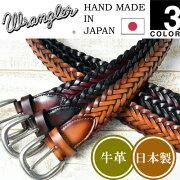 Wrangler ラングラー グラデーション メッシュ レザーベルト 本革 日本製 メッシュベルト メンズ WR3028 【楽ギフ_包装】
