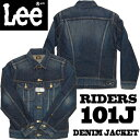 【送料無料】Lee(リー) RIDERS ライダース 101J デニムジャケット Gジャン 10411-626 濃色ブルー