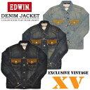 【送料無料】EDWIN(エドウィン)XV デニムジャケット(Gジャン) 46285