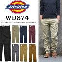 【送料無料】Dickies(ディッキーズ) WD874 ローライズ レギュラー チノパンツ ワークパンツ 1221725