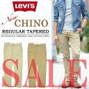 【30%OFF・SALE(セール)・送料無料】 Levi's(リーバイス) フラップデザイン ノータック チノパンツ スリムフィット 55691