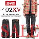 【お買い得商品・アウトレット・数量限定】 EDWIN(エドウィン)402XV スリムストレート デニム ジーンズ 402XV
