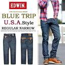 【送料無料】 EDWIN(エドウィン) BLUE TRIP U.S.A. スタイル レギュラー・ナロー デニム ジーンズ BT03NR-1326 濃色ブルー