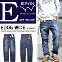 【送料無料】 EDWIN(エドウィン) E STANDARD ワイドストレート デニム ジーンズ 日本製 股上深め パンツ メンズ ED05-126 濃色ブルー 【楽ギフ_包装】