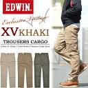 【送料無料】 EDWIN エドウィン XV KHAKIS ストレッチ カーゴパンツ ミリタリーエドウイン メンズ KX0002 【楽ギフ_包装】
